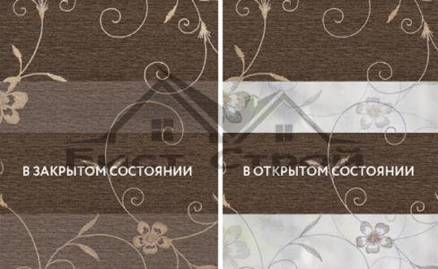 ЗЕБРА Elegant коричневый