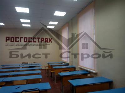 РОСГОССТРАХ - вертикальные жалюзи в класс