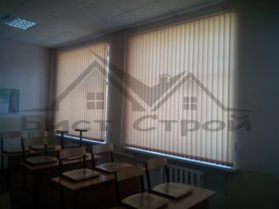 Вертикальные жалюзи в гимназии