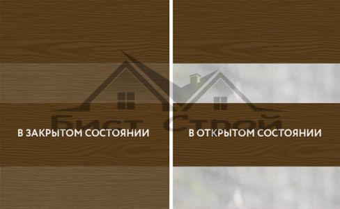 ЗЕБРА Wood венге